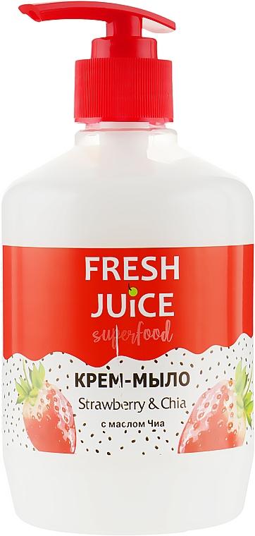 """Крем-мыло """"Клубника и чиа"""" - Fresh Juice Superfood Strawberry & Chia"""