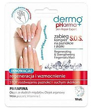 Духи, Парфюмерия, косметика Восстанавливающая маска-компресс для ногтей - Dermo Pharma Skin Repair Expert S.O.S. Regenerating& Strengthening Fingernails Mask