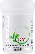 Духи, Парфюмерия, косметика Маска для лечения акне себорегулирующая - Onmacabim DM Acne Treatment Mask