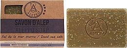 Духи, Парфюмерия, косметика Мыло алеппское с морской солью - Alepeo Aleppo Soap Dead Sea Salt 8%