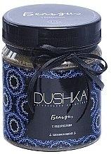 Духи, Парфюмерия, косметика Мыло-бельди с водорослями - Dushka