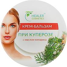Духи, Парфюмерия, косметика Крем-бальзам для лица от купероза - Healer Cosmetics