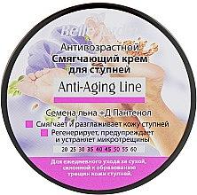 Духи, Парфюмерия, косметика Антивозрастной смягчающий крем для ступней с семена льна + D пантенол - Belle Jardin Anti-Aging Cream