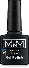 Духи, Парфюмерия, косметика Гель-лак для ногтей, 7.5 мл - M-in-M Brilliant Mirror Collection