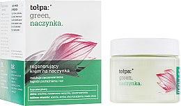 Духи, Парфюмерия, косметика Крем для лица регенерирующий - Tolpa Green Capillaries Regenerating Cream