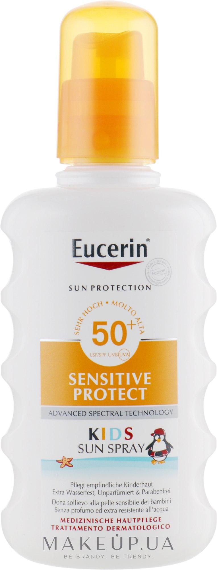 Солнцезащитный спрей для детей с фактором УФ-защиты SPF 50 - Eucerin Kids Sun Spray 50+ — фото 200ml