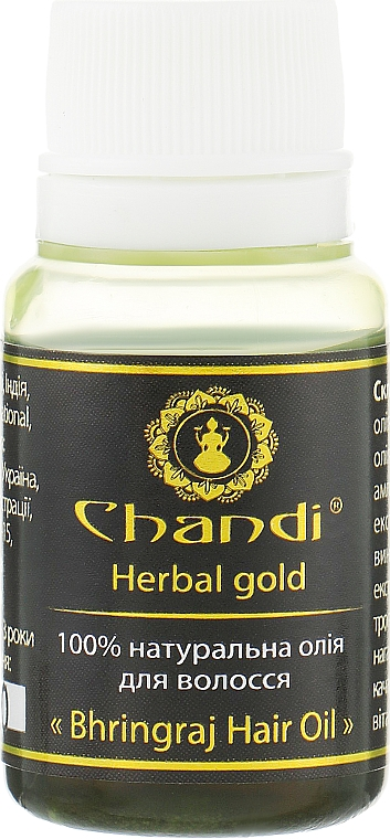 """Натуральное масло для волос """"Брингарадж"""" - Chandi Bhringraj Hair Oil (мини)"""