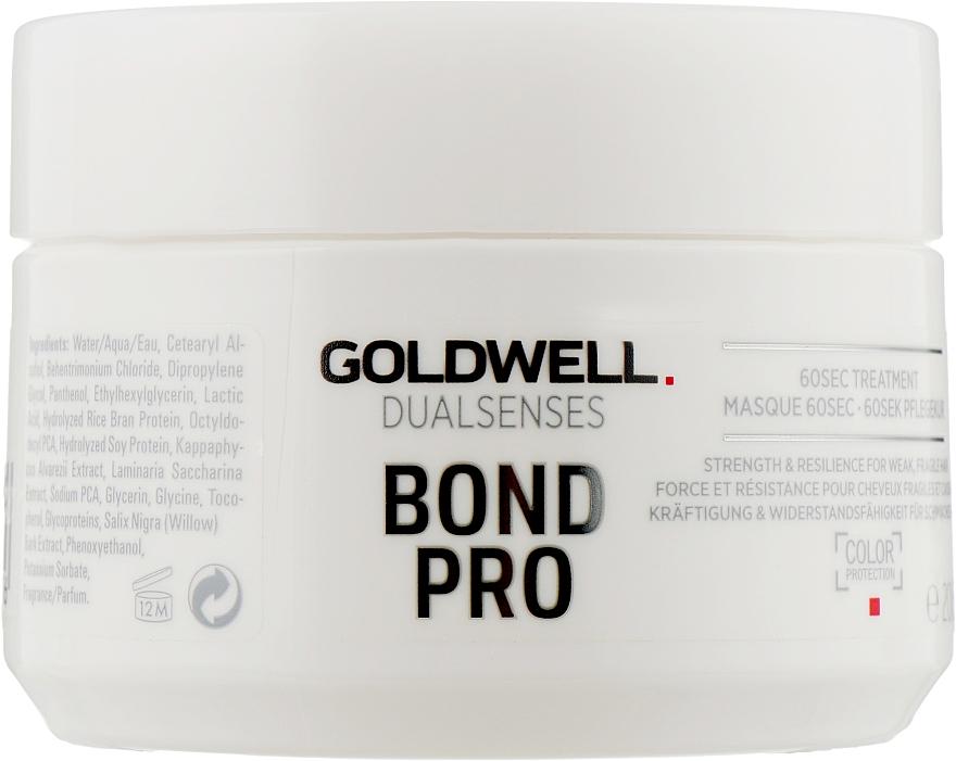 Укрепляющая маска для тонких и ломких волос - Goldwell DualSenses Bond Pro 60SEC Treatment