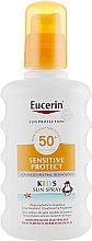 Солнцезащитный спрей для детей с фактором УФ-защиты SPF 50 - Eucerin Kids Sun Spray 50+ — фото N1