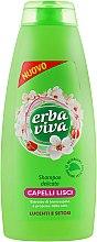 Духи, Парфюмерия, косметика Шампунь для прямых волос с экстрактом боярышника и протеинами шелка - Erba Viva Hair Shampoo