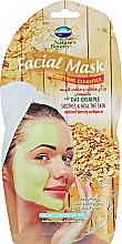 Духи, Парфюмерия, косметика Очищающая маска-пленка с натуральными овсяными хлопьями - Nature's Bounty Facial Mask with Oat