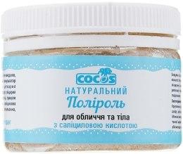 Духи, Парфюмерия, косметика Натуральный Полироль-скраб для лица и тела с салициловой кислотой - Cocos