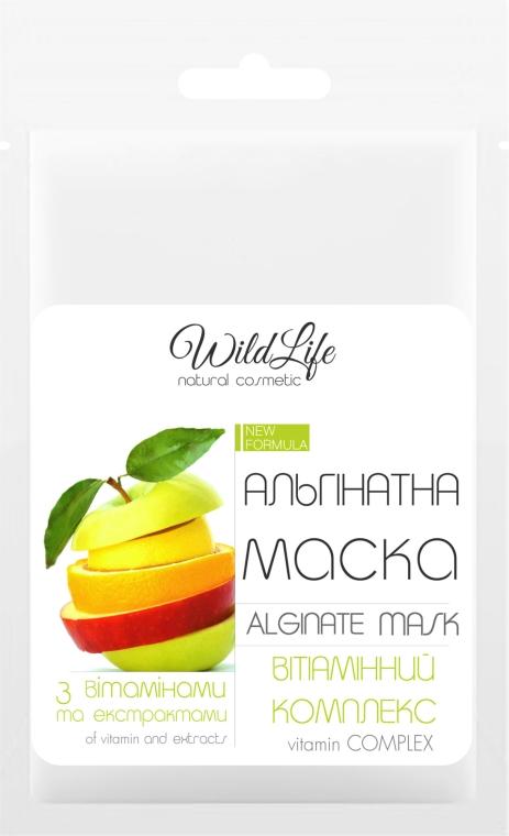 """Альгинатная маска """"Витаминный комплекс"""" - WildLife"""