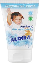 Духи, Парфюмерия, косметика Защитный крем для детей от непогоды - Alenka