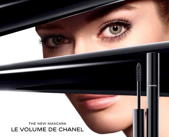Водостойкая объемная тушь для ресниц - Chanel Le Volume de Chanel Mascara