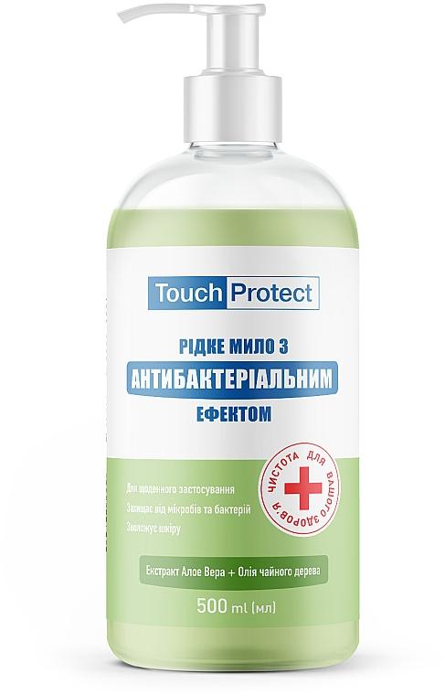 """Жидкое мыло с антибактериальным эффектом """"Алоэ вера и чайное дерево"""" - Touch Protect"""