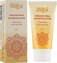 Духи, Парфюмерия, косметика Крем для лица антивозрастной с Гранатом и маслом Ши - Aasha Herbals