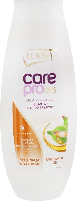 Крем-гель для душа с маслом макадамии - Luksja Care Pro Oils Creamy Shower Gel Macadamia Oil
