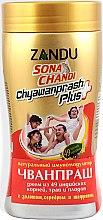 Духи, Парфюмерия, косметика Пищевая добавка Чаванпраш - Zandu Sona Chandi Chyawanprash Plus