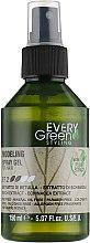Духи, Парфюмерия, косметика Моделирующий гель-спрей для волос - Dikson Every Green Modeling Spray Gel
