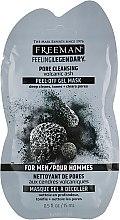 """Парфумерія, косметика Маска-плівка для чоловіків """"Вулканічний попіл"""" - Freeman Feeling Beautiful Peel-Off Gel Mask"""