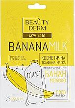 """Духи, Парфюмерия, косметика Тканевая маска """"Банан и молоко"""" - Beauty Derm Banana Milk Face Mask"""