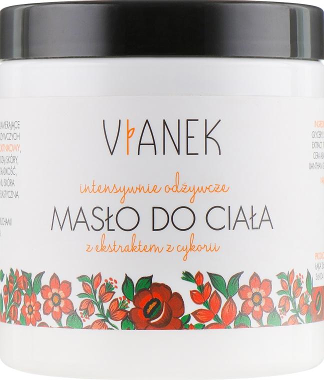 Интенсивное питательное масло для тела - Vianek Body Oil