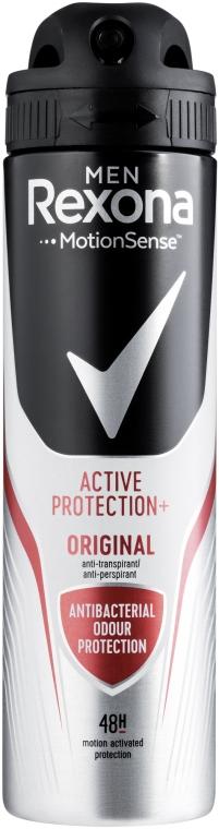 """Антиперспирант-спрей """"Антибактериальный Эффект"""" - Rexona Men MotionSense Active Shield Anti-Perspirant"""