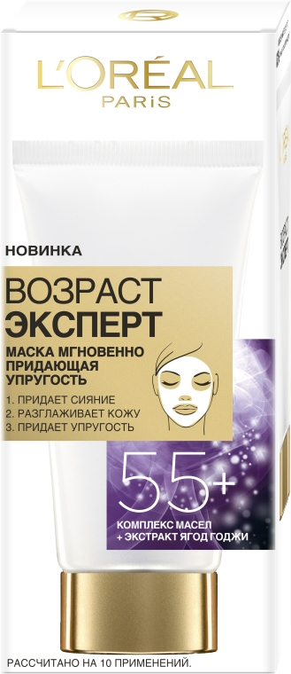 """Маска для лица """"Возраст эксперт 55+"""", мгновенно придающая упругость - L'Oreal Paris Skin Expert — фото N1"""
