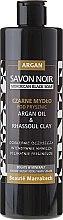 Духи, Парфюмерия, косметика Натуральное черное мыло для душа с аргановым маслом - Beaute Marrakech Shower Black Soap Argan Oil & Rhassoul Clay