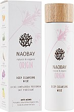 Духи, Парфюмерия, косметика Глубоко очищающее молочко - Naobay Origin Intense Mask Oily Skin