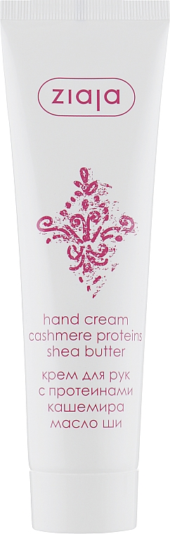 Крем для рук с протеинами кашемира - Ziaja Hand Cream Cashmere Protein Shea Butter