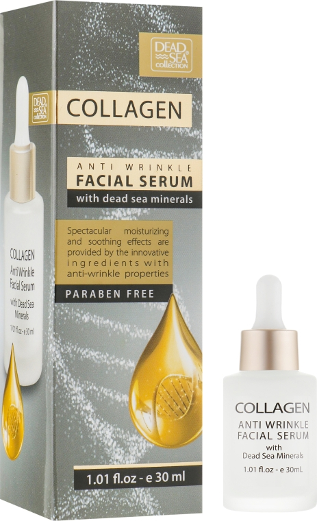 Сыворотка против морщин - Dead Sea Collection Collagen Anti-Wrinkle Facial Serum