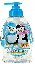 """Духи, Парфюмерия, косметика Детский гель для душа """"Пингвины"""" - Chlapu Chlap Bath & Shower Gel"""