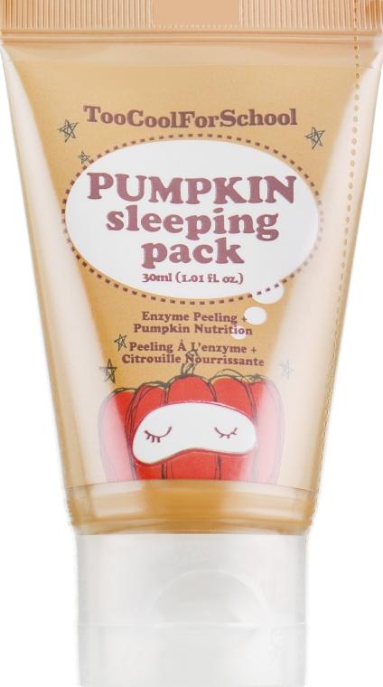 Ночная маска с экстрактом тыквы - Too Cool For School Pumpkin Sleeping Pack
