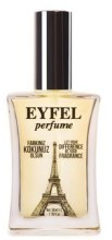 Духи, Парфюмерия, косметика Eyfel Perfume H-26 - Парфюмированная вода