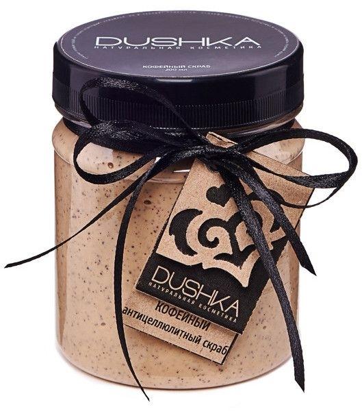 Кофейный антицеллюлитный скраб - Dushka