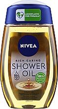 Духи, Парфюмерия, косметика Масло для душа - Nivea Natural Oil Shower Oil