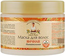 Духи, Парфюмерия, косметика Маска для волос Яичная - Рецепты бабушки Агафьи