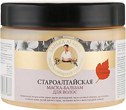 Духи, Парфюмерия, косметика Староалтайская маска-бальзам для волос - Рецепты бабушки Агафьи Банька Агафьи