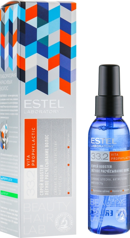 Спрей Booster легкое расчесывание волос - Estel Professional Beauty 33.2 Hair Lab Vita Prophylactic