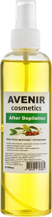 Масло после депиляции с витаминами - Avenir Cosmetics After Depilation
