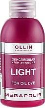 Духи, Парфюмерия, косметика Окисляющая крем-эмульсия - Ollin Professional Megapolis Light