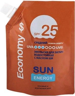 Эмульсия для загара с маслом ши водостойкая - Sun Energy SPF 25
