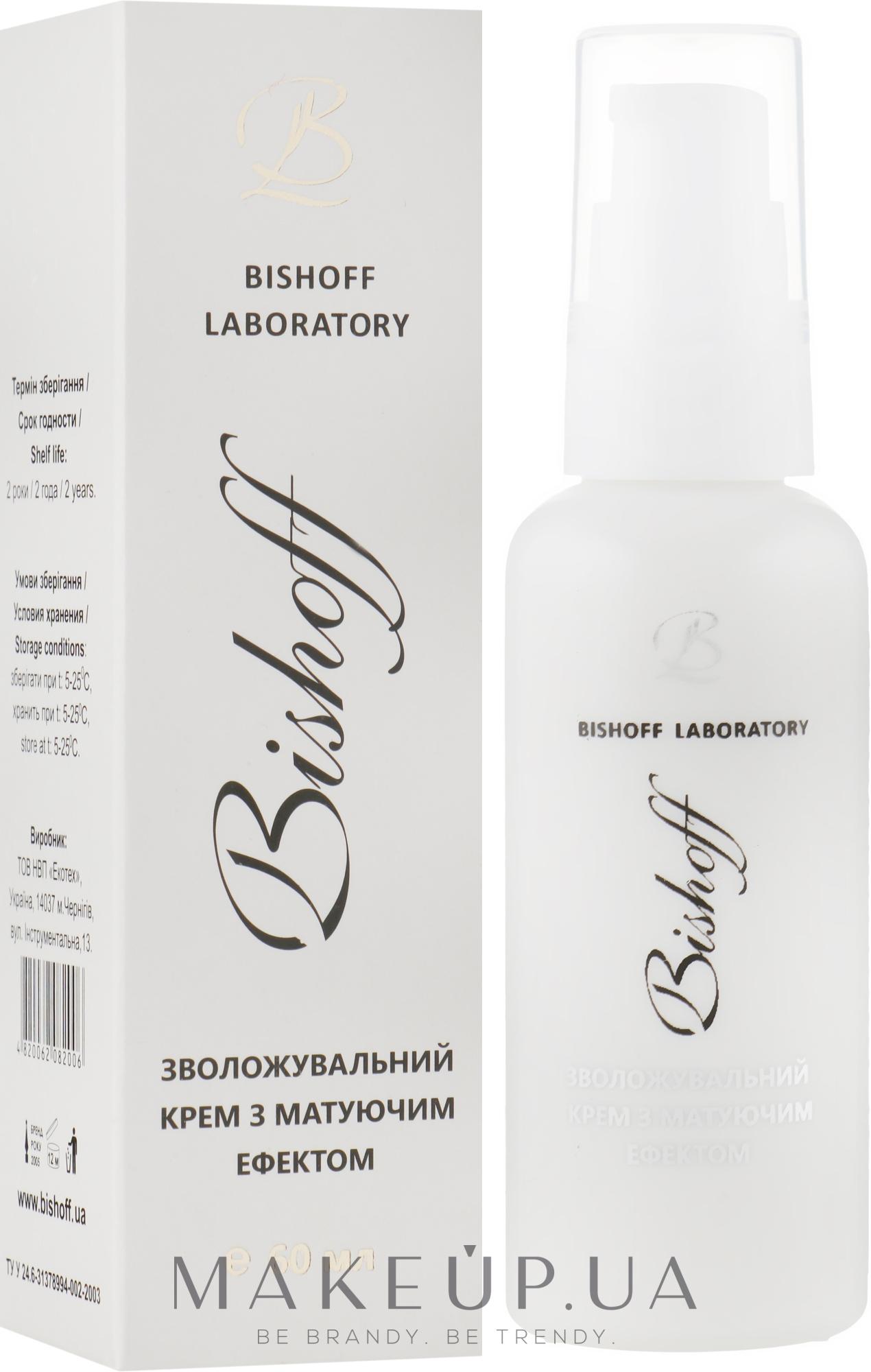 Зволожуючий крем з матуючим ефектом - Bishoff — фото 60ml