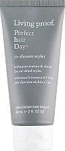 Духи, Парфюмерия, косметика Кондиционер легкий с эффектом стайлинга - Living Proof Perfect Hair Day In-Shower Styler