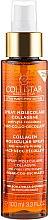 Духи, Парфюмерия, косметика Молекулярный спрей коллаген против морщин - Collistar Pure Actives Spray Molecolare Collagene
