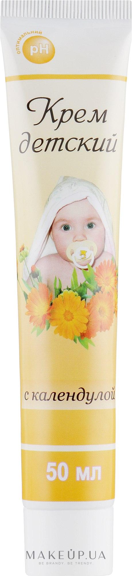 Крем детский с календулой - Fito Product — фото 50ml