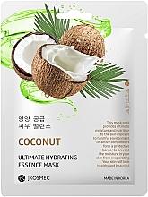Духи, Парфюмерия, косметика Ежедневная увлажняющая маска с экстрактом кокоса - Jkosmec Coconut Ultimate Hydrating Essence Mask