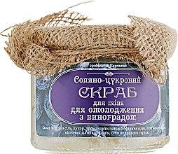 """Парфумерія, косметика Соляно-цукровий скраб для омолодження тіла """"З виноградом"""" - Sapo"""